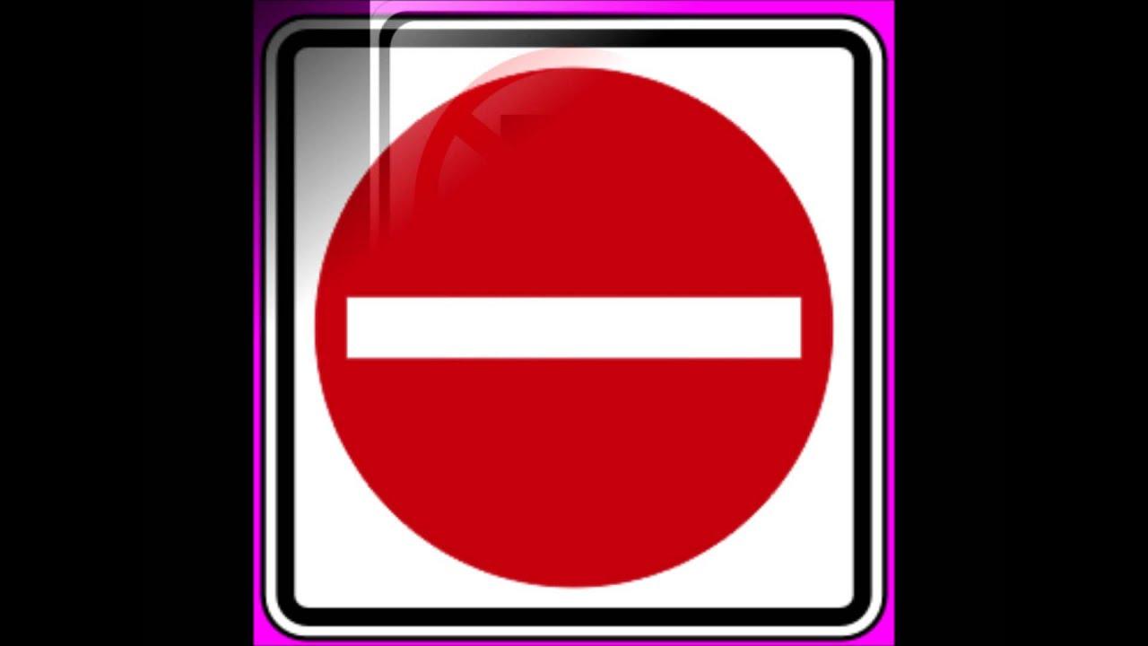 Señales de tránsito: cancion educativa con imagenes - YouTube