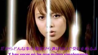 dream / Get Over -Subs español- 長谷部優 動画 9