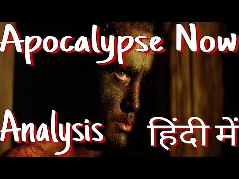 APOCALYPSE NOW (1979) analysis in Hindi    APOCALYPSE NOW (1979) का  विश्लेषण हिंदी में