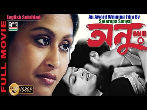 Anu | অনু | Bengali Full Movie | Award Winning Film By Satarupa Sanyal | Subtitled | Full HD