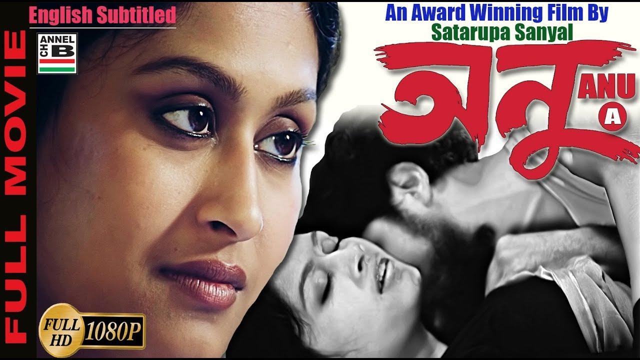 Download Anu   অনু   Bengali Full Movie   Award Winning Film By Satarupa Sanyal   Subtitled   Full HD