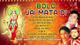 bolo jai mata di devi bhajans by narendra chanchal asha bhosle sardool sikandar i audio juke box