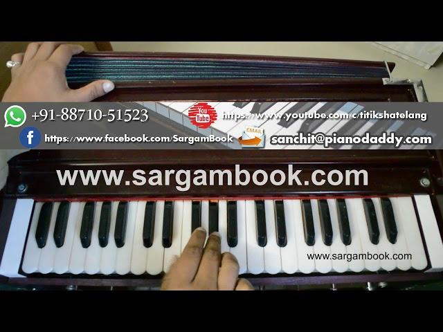 Raja Ko Rani Se Pyar (Akele Hum Akele Tum) Harmonium Lesson ~ Sargam Book