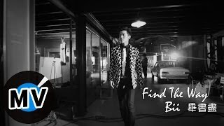 畢書盡 Bii - Find The Way (官方版MV)