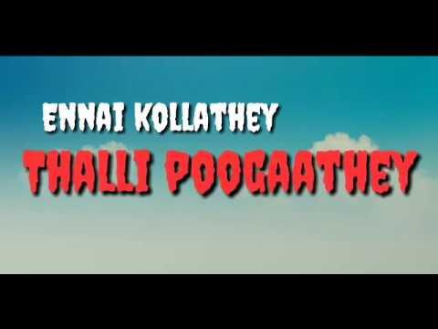 Ennai Kollathey song lyrics vedio made by Junction
