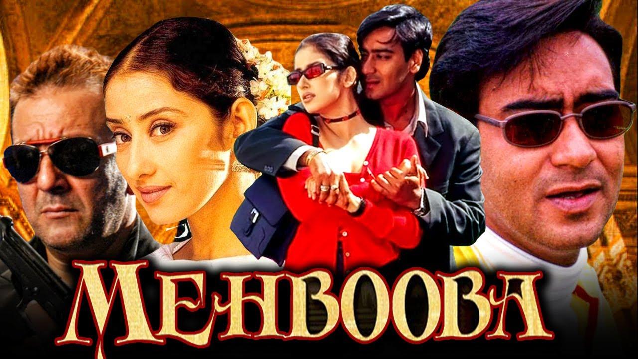 Mehbooba - Blockbuster Bollywood Hindi Movie   Sanjay Dutt, Ajay Devgan, Manisha Koirala   महबूबा