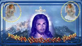 Красивое поздравление С Крещением Господним.