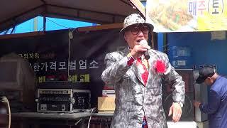 가수 김훈아 국가유공자 귀빈 무료급식소 공연