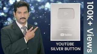First Award for Hot&Cool Media | Silver Play Button | Silver Creator Award | Youtube