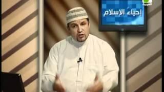 إحياء الإسلام - الحلقة العاشرة