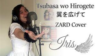 Tsubasa wo Hirogete 「翼を広げて」(ZARD Cover) - Iris
