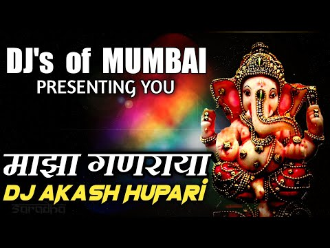 MAZA GANARAYA DJ AKASH HUPARI     DJ's OF MUMBAI   