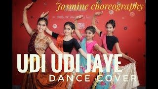 Udi Udi Jaye || Raees || Dance Cover ||wedding choreography ||Bollywood