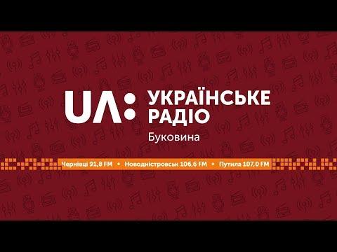 UA: БУКОВИНА: ТОЧКА ДОТИКУ: Як революційні події впливають на формування патріотичного суспільства в Україні?