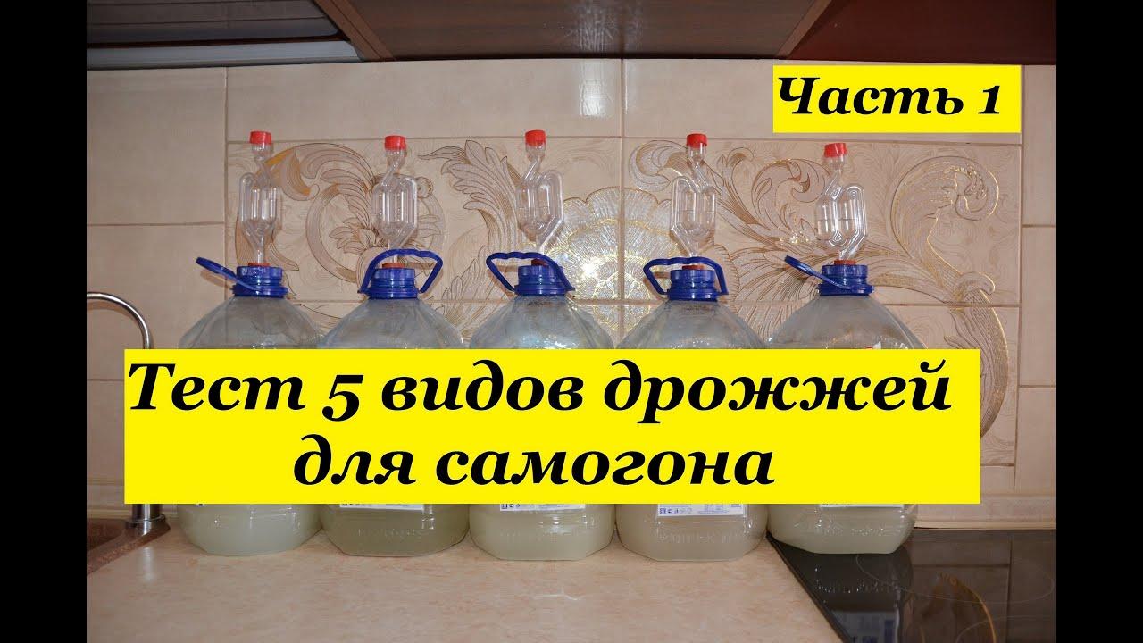 Дрожжи спиртовые · солод · травы и специи · ферменты · емкости для сбраживания · вкусовые добавки · щепа дубовая · дубовая бочка · бонификаторы · глюкоза · концентрированные соки · наборы для сбраживания · прочие ингредиенты · все для домашнего пивоварения · домашние пивоварни.