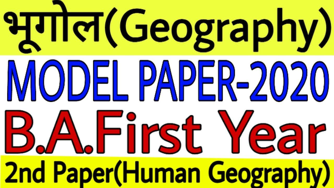Geography B.A.1st year 2nd paper 2020 ka model paper|Human ...