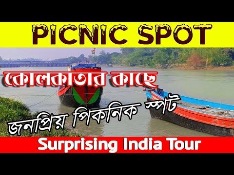 Garchumuk Howrah | Weekend Tour Near Kolkata | Riverside Weekend Tour