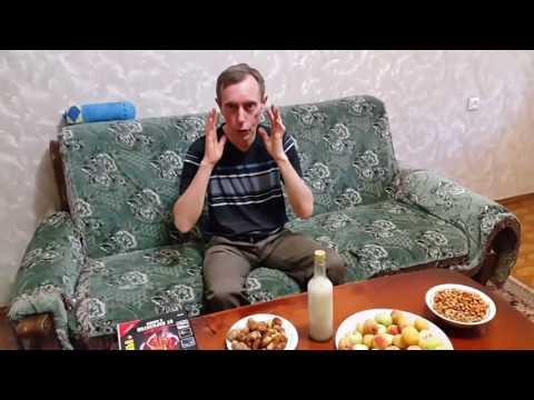 видео: ИМПЕРАТОРСКАЯ МЕТОДИКА ДОКТОРА БУТЕЙКО! Для сердца, легких, печени, сосудов мозга, иммунитета!