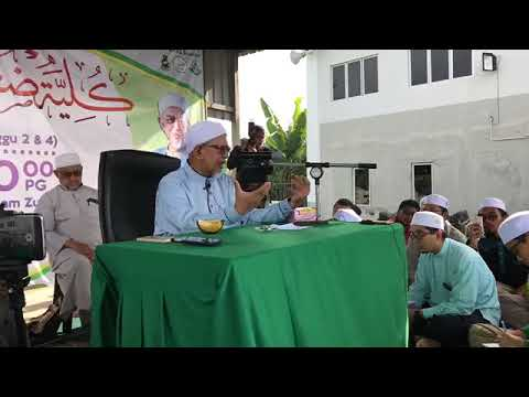 Dato' Seri Tuan Guru Haji Abdul Hadi Awang