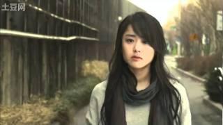 [Moon Geun Young] Cinderella Sister