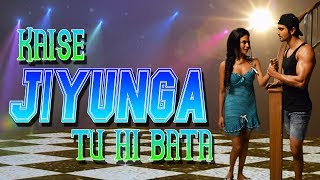 "New Song ""Tujhse Alag Tujhse Juda"" from Movie Super Model Feat. Veena Malik ,Music DJ Sheizwood"
