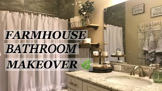 Bathroom Makeover Farmhouse Style 🌿 Fall 2018