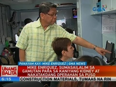UB: Panayam kay Mike Enriquez, GMA News