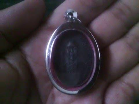 เหรียญหลวงพ่อคูณ ปีพศ. 2512 (รุ่นแรก)