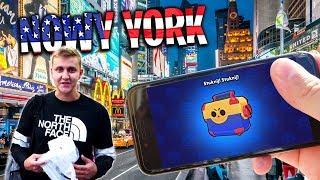 OTWORZYŁEM MEGA BOX 'a W NOWYM YORKU i stało się to... ⭐️ BRAWL STARS | Da Mian