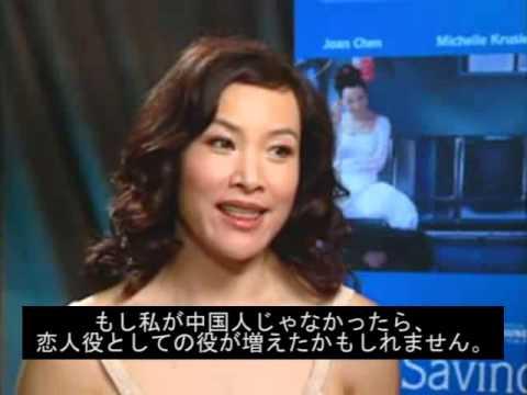 Actress Joan Chen  Japanese Translation