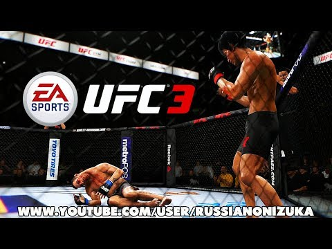 НЕ ЗЛИ БРЮСА ЛИ - смотр новой UFC 3