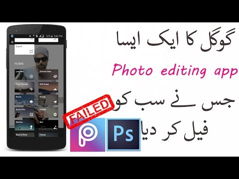 Best Photo Editing App For Android Apk Download