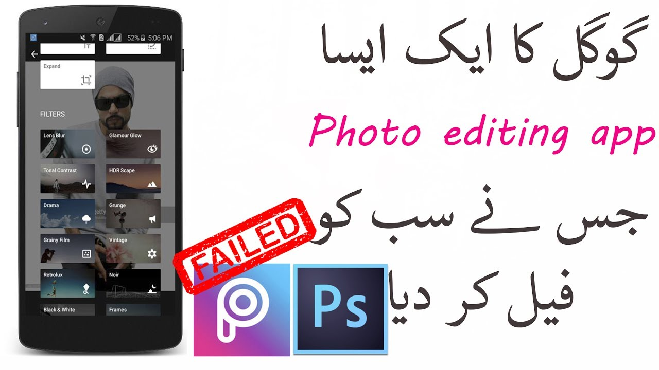 Best photo editing app for android apk download youtube best photo editing app for android apk download ccuart Gallery
