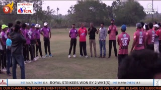 ROYAL STRIKERS VS IDEAL MASTERS TCPL-2019