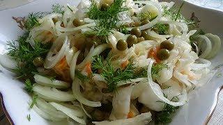 Салат омолаживающий с квашеной капустой.