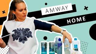 Презентация Amway Home