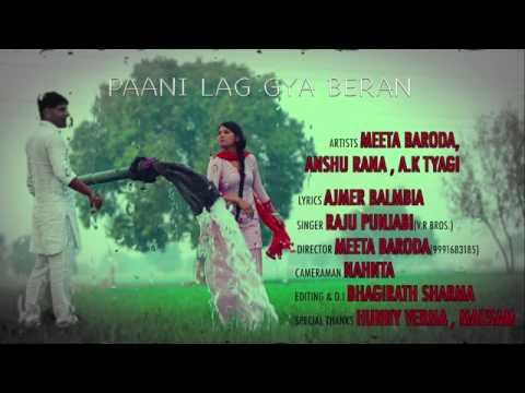 new sapna song/ ajay hooda and raju panjabi