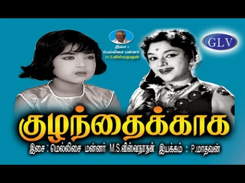 Image Result For Full Movies Tamil Download