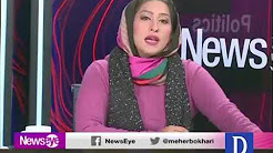NewsEye | 22nd November 2017 | DAWN News