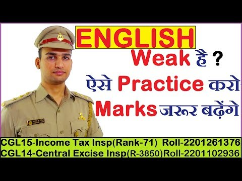 Increase Marks in ENGLISH