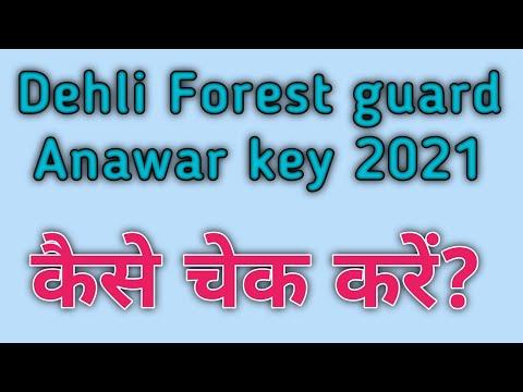Dehli Forest Guard Answer Key Kaise Check Kre | Dehli Forest Guard Answer Key 2021