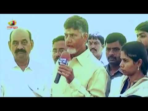 CM Chandrababu Naidu Controversial Comments In Nandyal Against People Opposing TDP | Mango News