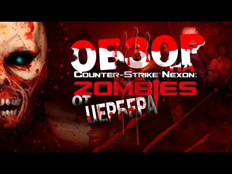 Обзор на игру: Counter-Strike Nexon: Zombies