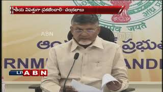 Kerala floods | Sanction funds for relief : CM Chandrababu Naidu tells Centre