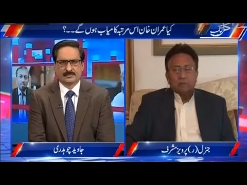 What Musharraf thinks about Raheel's extension? Kal Tak 18 October 2016 - Express News