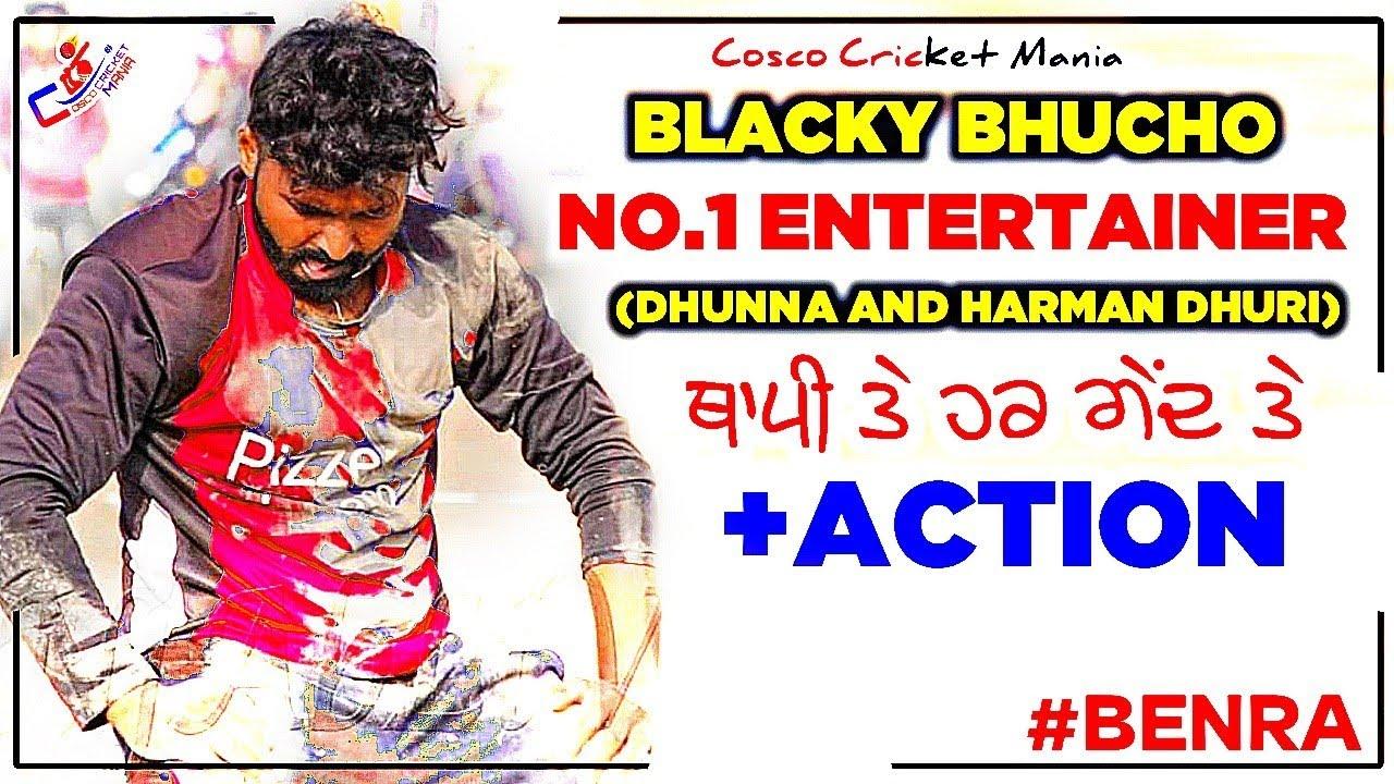 Blacky Bhucho Speed Vs Harman Dhuri & Dhunna Ludhiana Cosco Cricket Mania