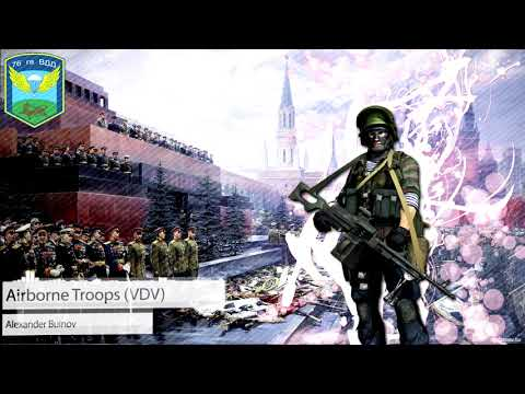 Nightcore Russian Airborne Troops