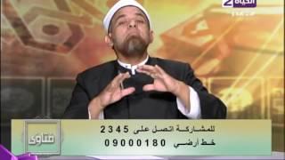 فيديو.. داعية إسلامي يكشف الحد الأقصى لوصية المتوفي