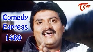 Comedy Express 1480 || B 2 B || Latest Telugu Comedy Scenes || TeluguOne