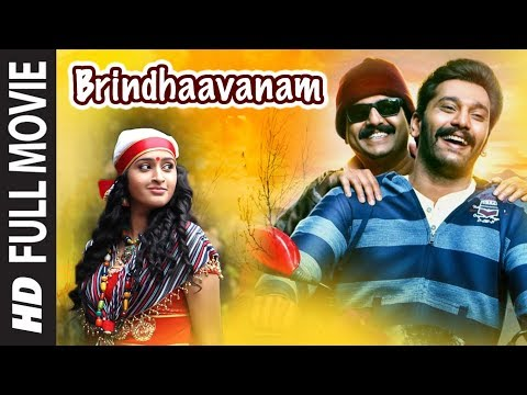 BRINDAVANAM | Full Hindi Dubbed Movie 2019 | Radhamohan | Arulnithi, Tanya, Vivek | Shan Sutharsan